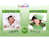 郑州儿童摄影